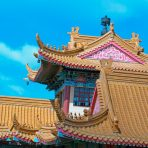 China Town Tour